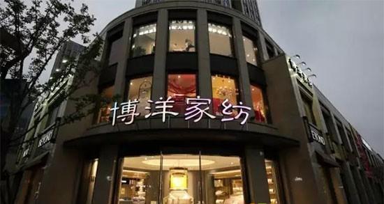 """宁海西子国际旗舰店酒会""""为主题的开业活动获得了公司领导的大力支持"""